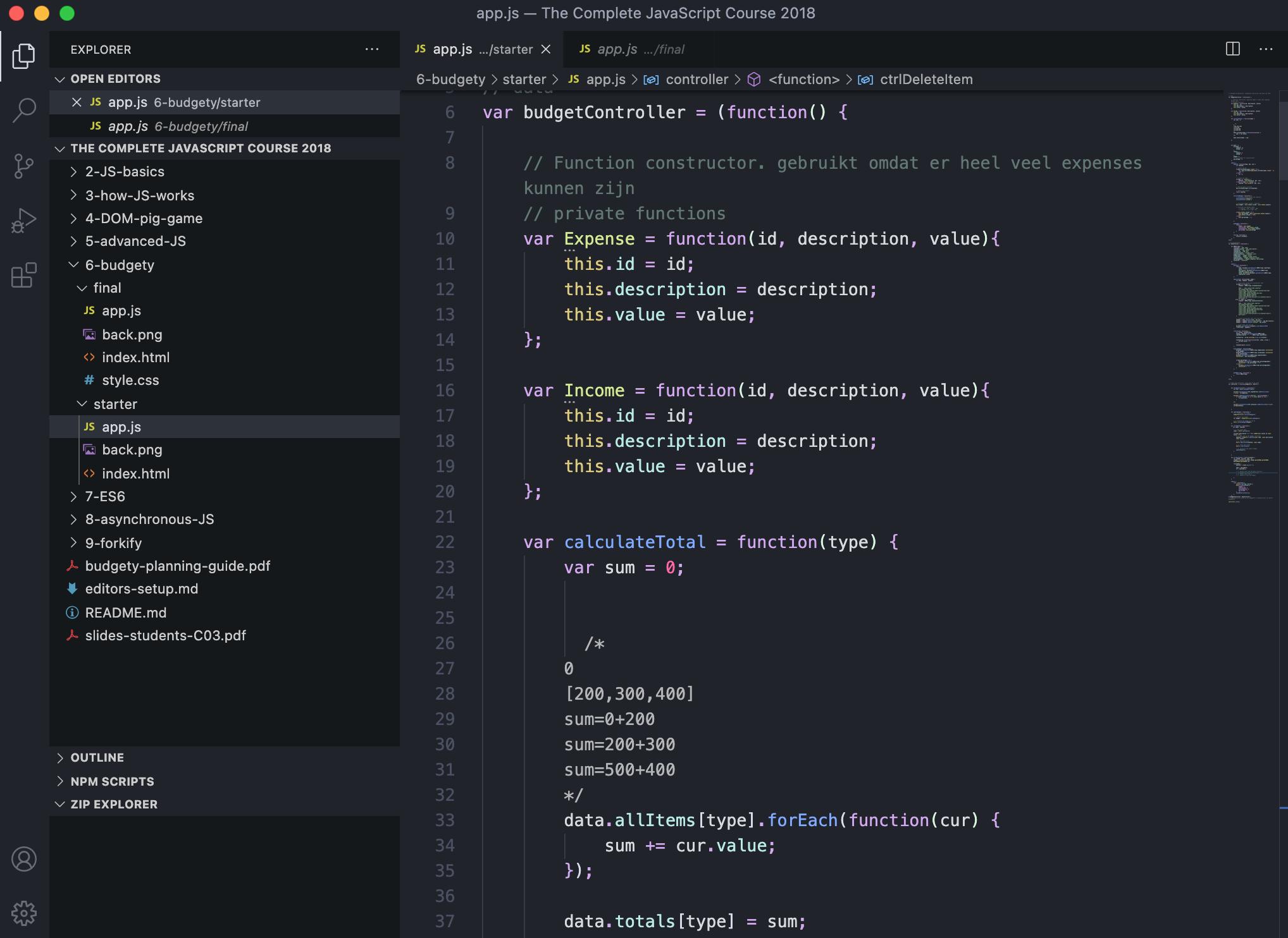 Screenshot JS